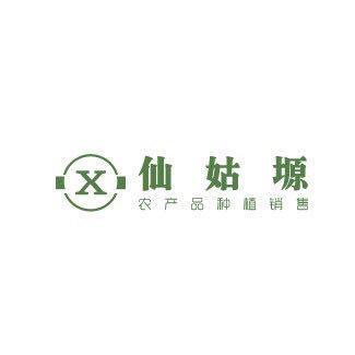 灵宝市仙姑塬农业有限公司