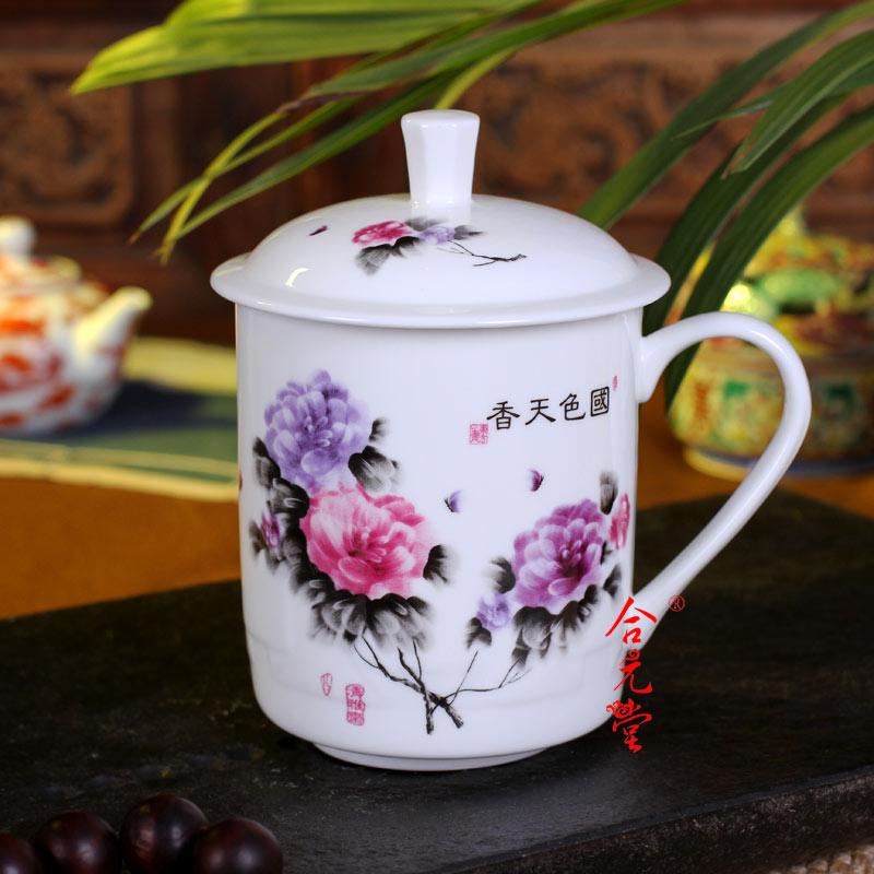 会议厅办公专用茶杯定制 单位会议室办公泡茶专用陶瓷茶杯