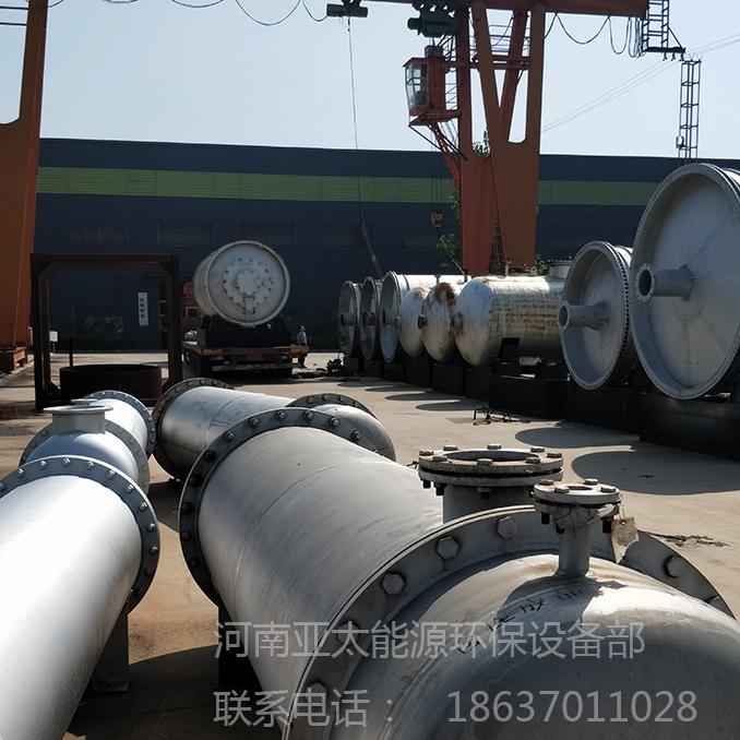 大型上市集团  专业生产环保炼油设备   废轮胎炼油   塑料裂解设备