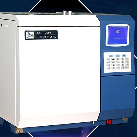 变压器油分析GC-9860气相色谱仪