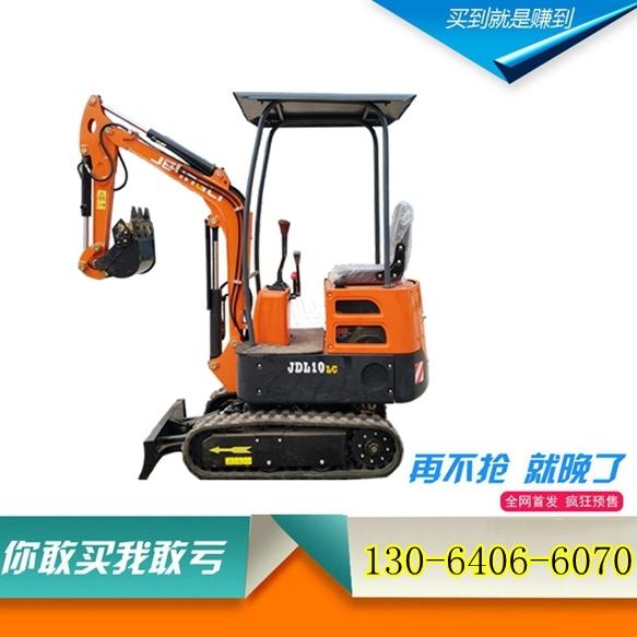 厂家直销  迷你型挖掘机价格  橘子林专用小挖机价钱