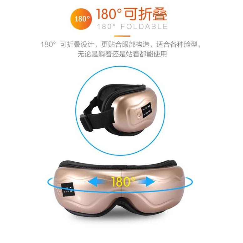 多功能气动按摩仪蓝牙音乐护眼仪促销礼品保健礼品