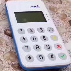 佛山珩枫 瑞和宝刷 卡机 MP OS 招 商加盟