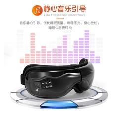 新款时尚便携式音乐按摩仪眼部按摩仪厂家生产价格