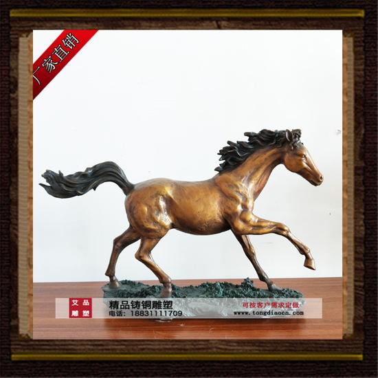现货出售铜奔马雕塑 公园绿地铜马价格 家居工艺品摆件 铸造大型景观园林雕塑 动物铜雕塑生产厂家