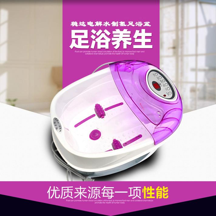 足浴盆关于广州稳达电解水制氢足浴盆厂家地址价格