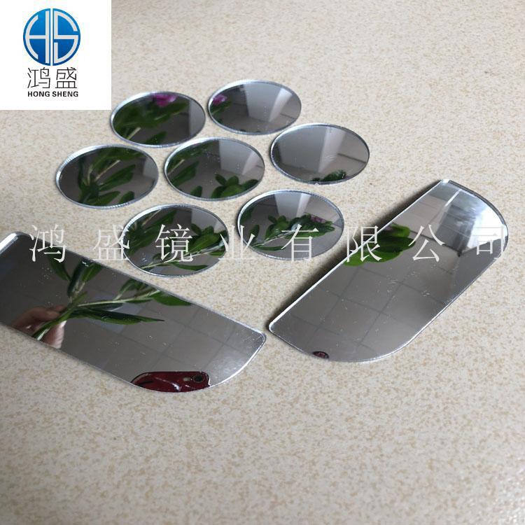 真空电镀PS方形镜 PS圆镜 PS有色镜子