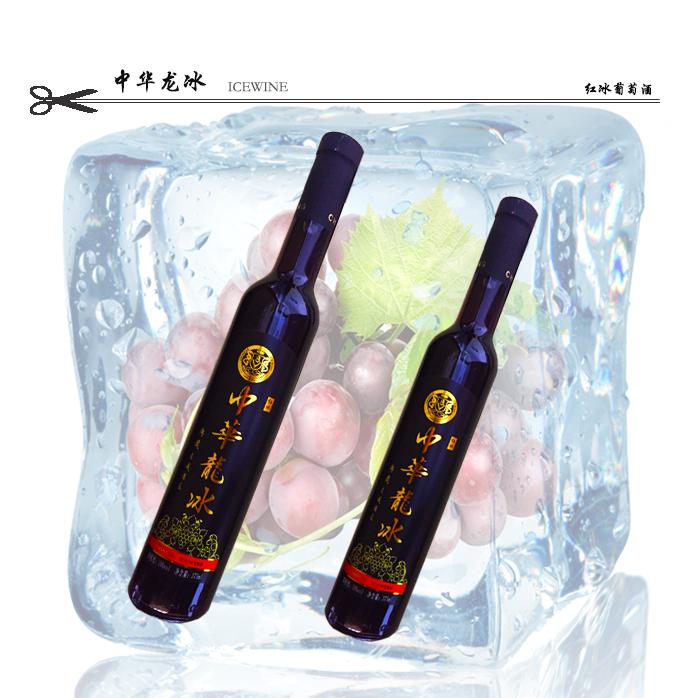 中华龙冰 优质冰红葡萄酒 单支装375mL