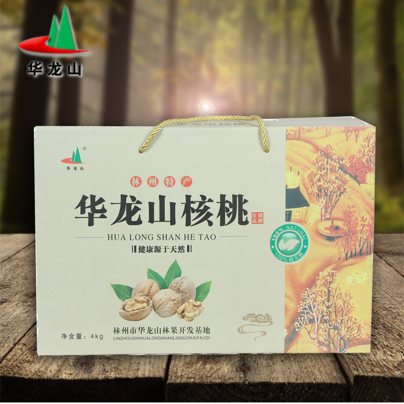 華龍山薄殼核桃實惠特產