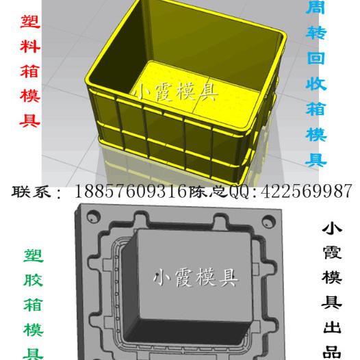 重叠周转箱模具 PP重叠零件盒模具 重叠工具箱模具 塑料模具
