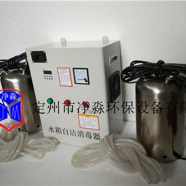 水箱自洁臭氧发生器  厂家直销可定制