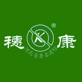 张家口市穗康鲜食玉米开发有限责任公司