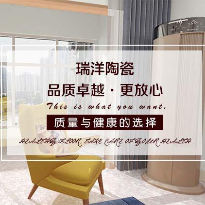 瑞洋陶瓷  负离子柔光现代砖系列  8YR3930D5水磨石800x800mm