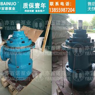 出售HSJ120-42明光润滑设备配套黄山泵整机