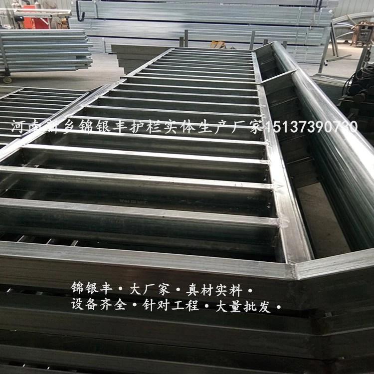 新乡锌钢护栏厂家 锦银丰护栏实体厂家(已认证) 道路交通护栏生产厂家