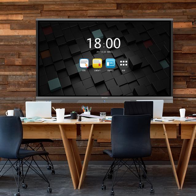达芬奇75英寸至尊版交互式智能会议平板