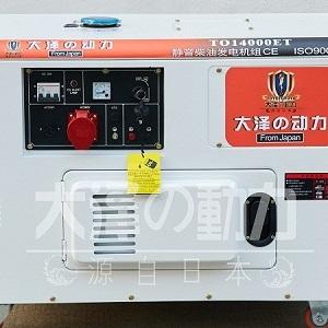 10千瓦柴油发电机车载型号