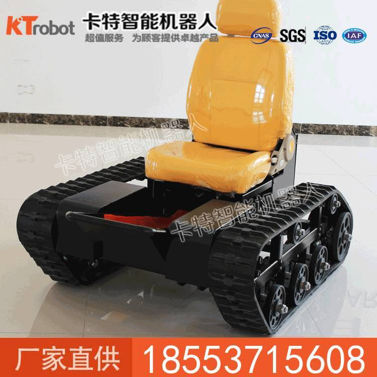KT800履带式底盘车型号   KT800履带式底盘车价格