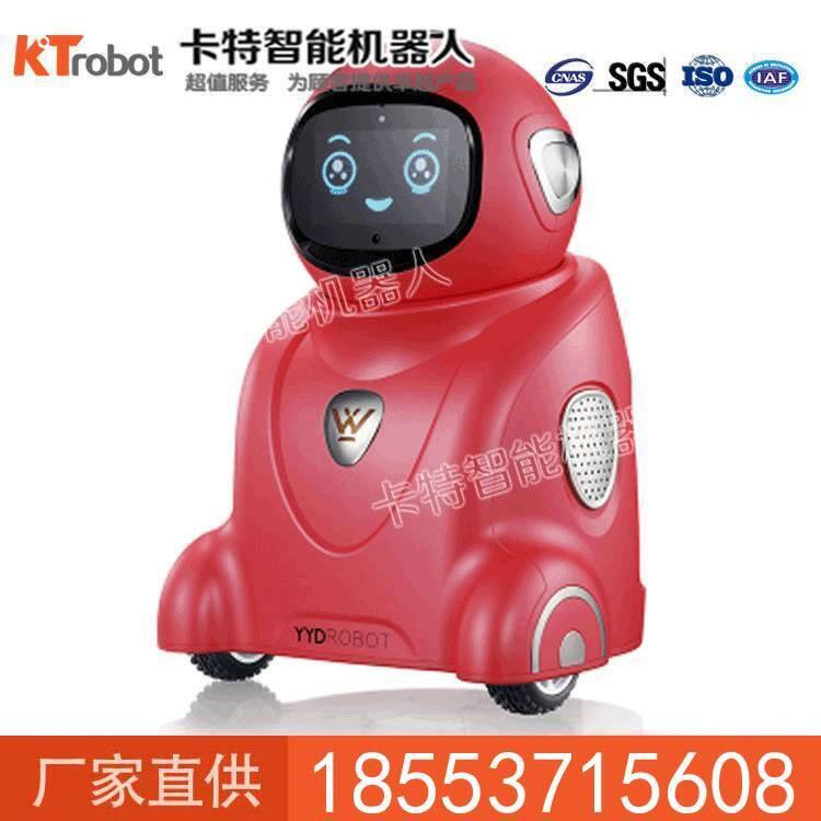 小勇Y50B智能机器人 智能机器人