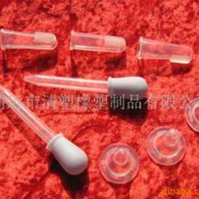提供婴儿硅橡胶制品加工婴儿喂药器