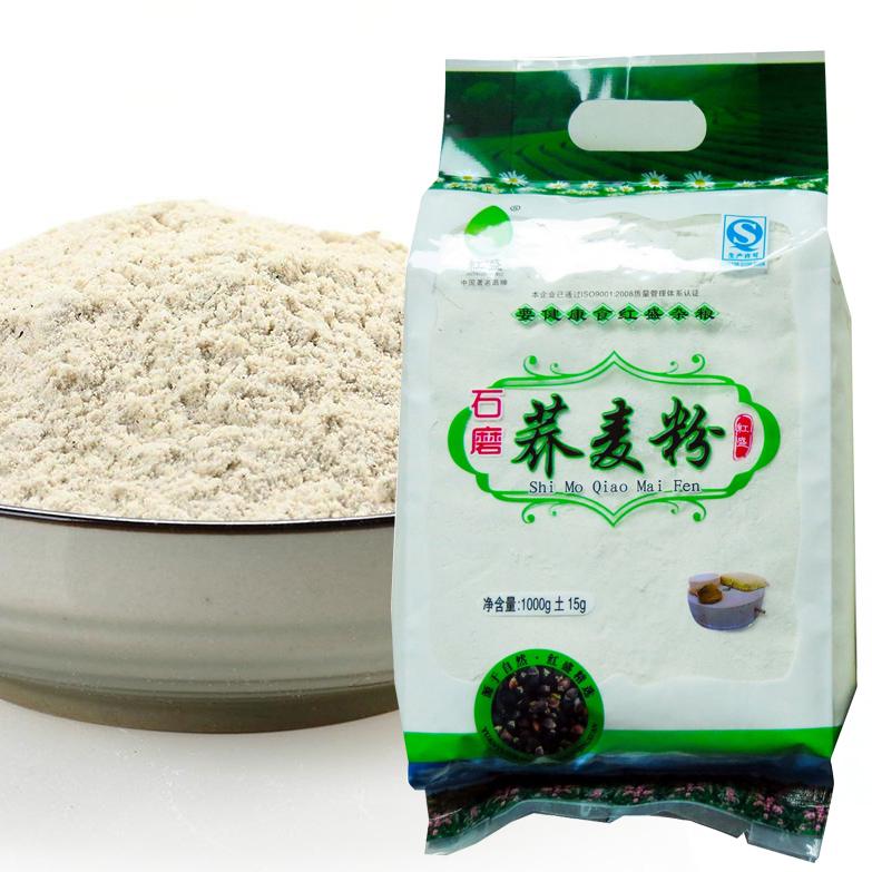 陕北特色产品靖边县红盛小杂粮1kg健康营养美味荞麦粉