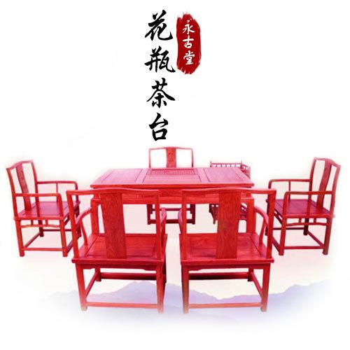供应优质红木家具茶台办公室花瓶茶台7件套