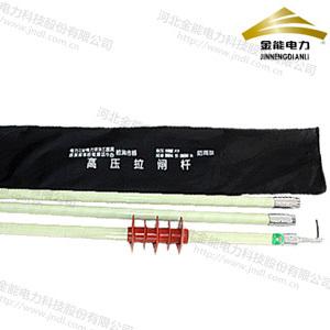 绝缘拉杆令克棒绝缘棒35KV电工拉闸杆 防雨型操作棒10kv220kv500kv厂家