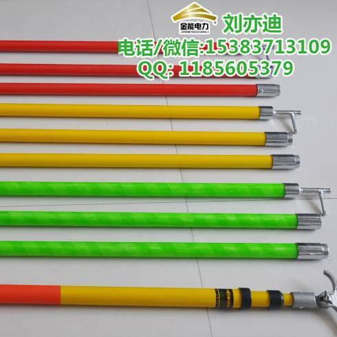 高压令克棒 接地棒 绝缘操作棒杆10KV 拉闸杆 3节3米 4节4.5米等 10KV3节4.5米厂家