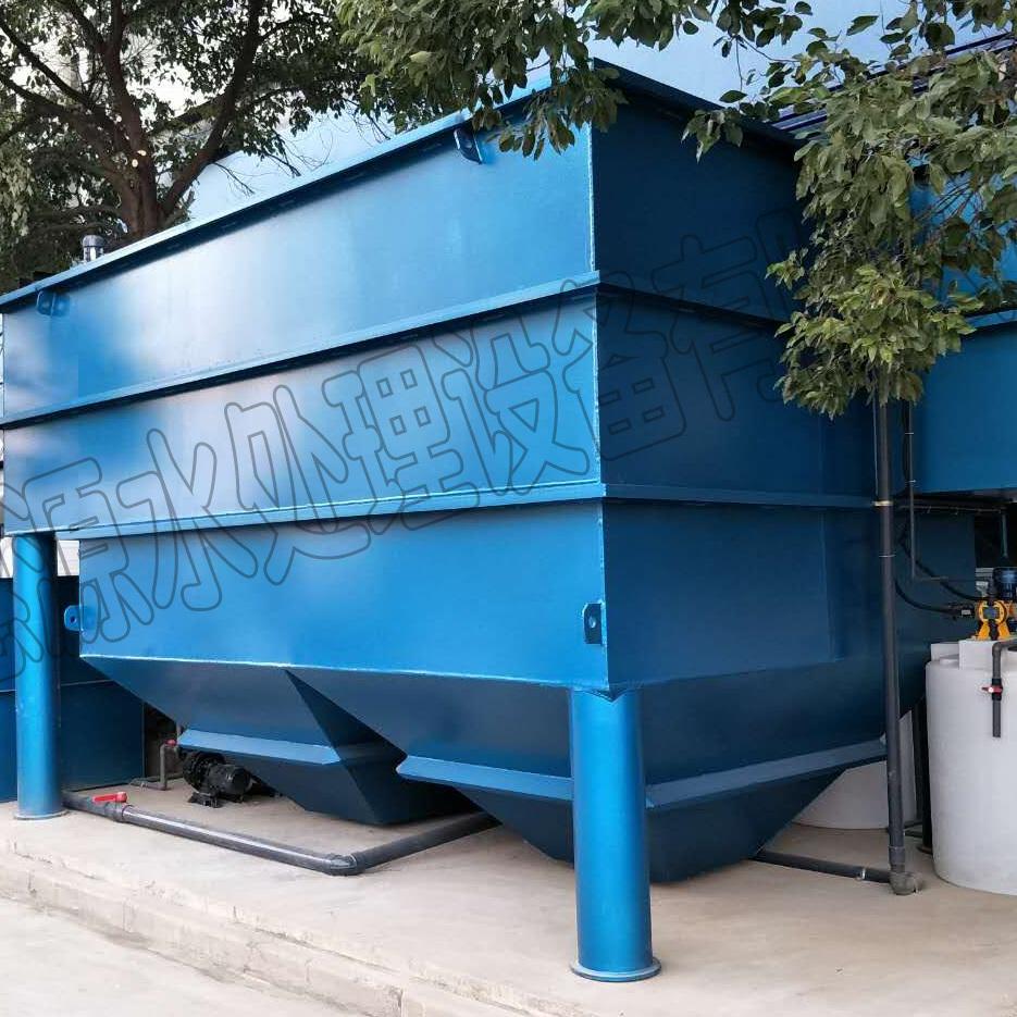 惠源10T每天电镀废水处理设备