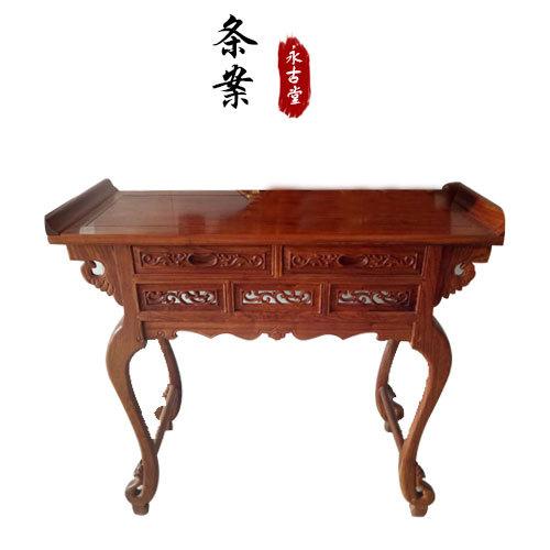 供应红木家具典雅优质实木家具非洲花梨材质条案