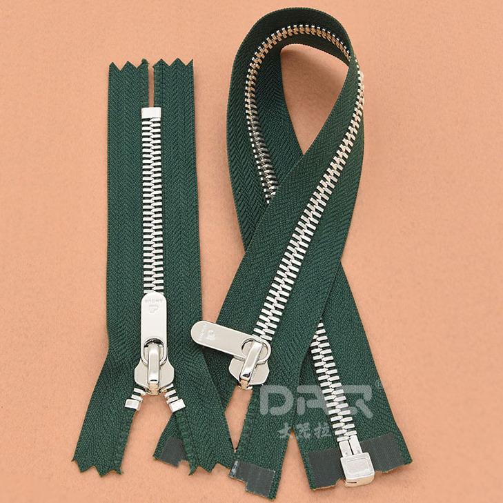 大器拉链DAQ品牌:校园服装拉链定制,鞋用拉链解决方案,,冲锋衣拉链,高端金属拉链欧标环保