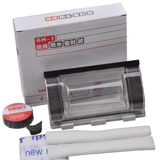 (沪康品牌)HKA-B3灌胶防水接线盒 价格优惠 资质齐全