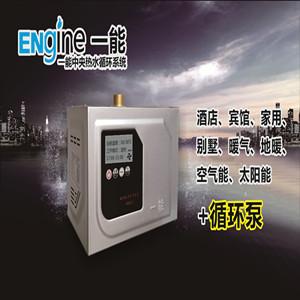 永川家用热水器循环水泵厂家批发