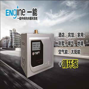 南川家用热水器循环水泵价格咨询