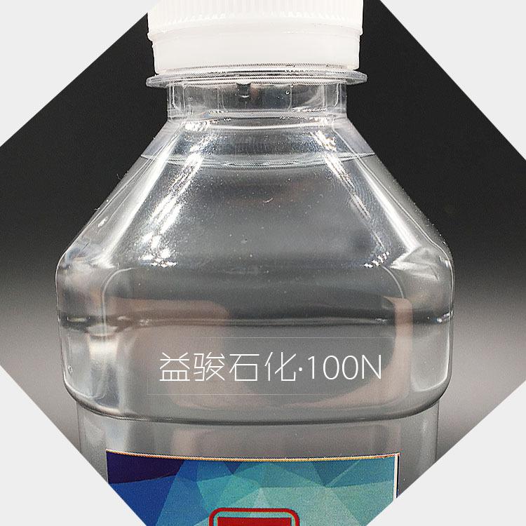 供应茂名石化100N基础油 无色无味透明 基础油用途