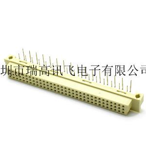 欧式插座DIN41612四排128PIN公母座