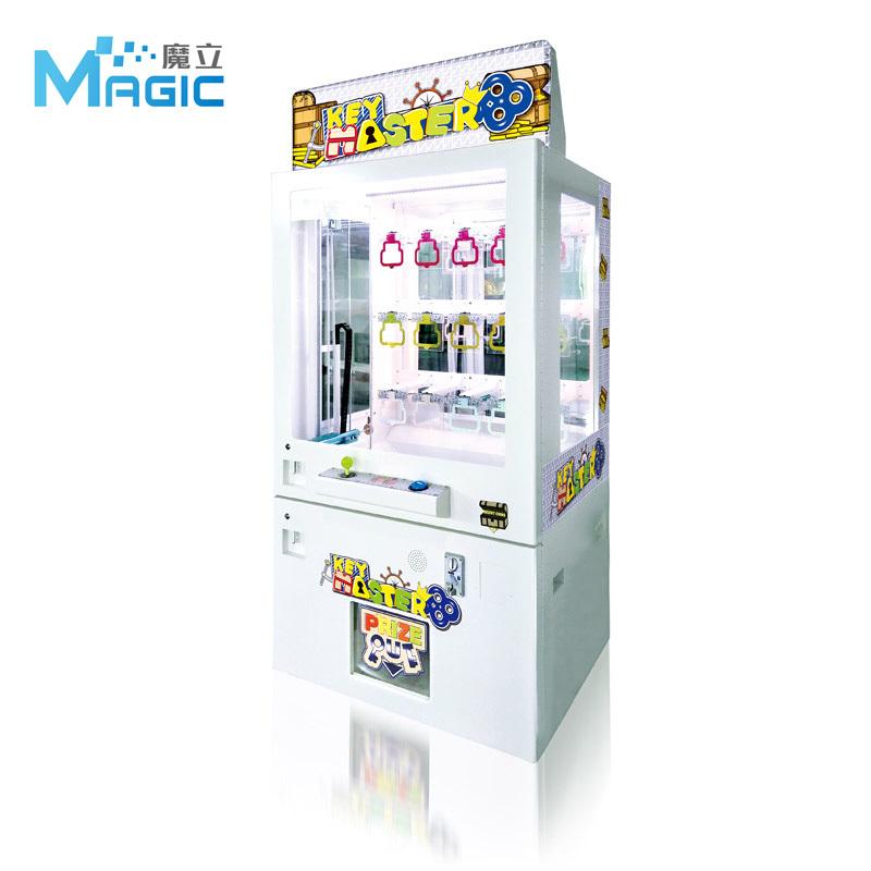 超市电玩城礼品机投币游戏机娃娃机礼品自动贩卖机金钥匙