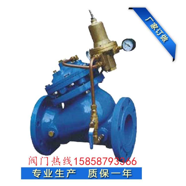 广西AX742X隔膜式安全泄压铸钢多功能安全持压阀DN50 DN300 DN600