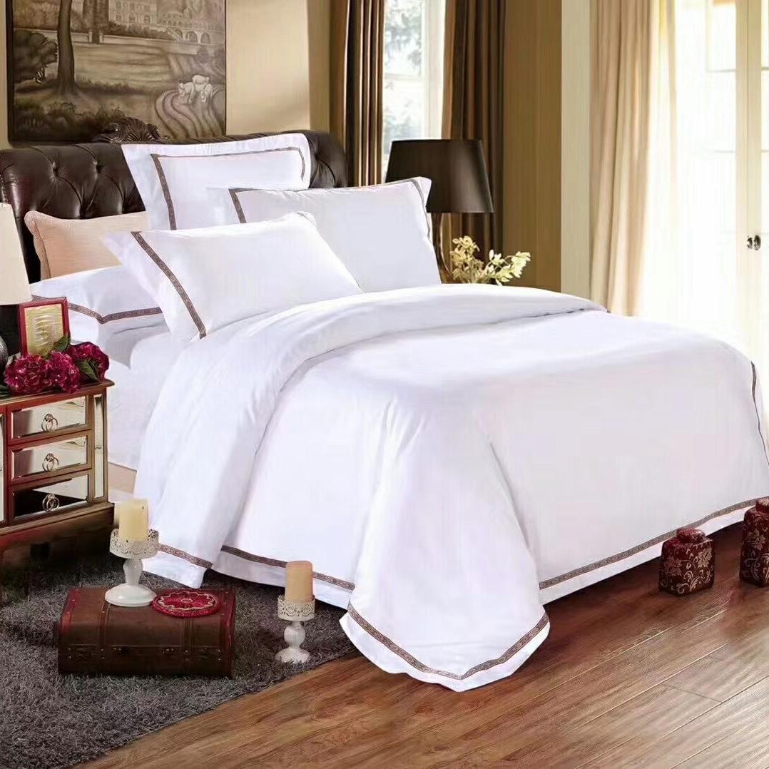 君康鸿鼎酒店五星级布草全棉宾馆床上用品四件套 60S纯白贡缎提花被套