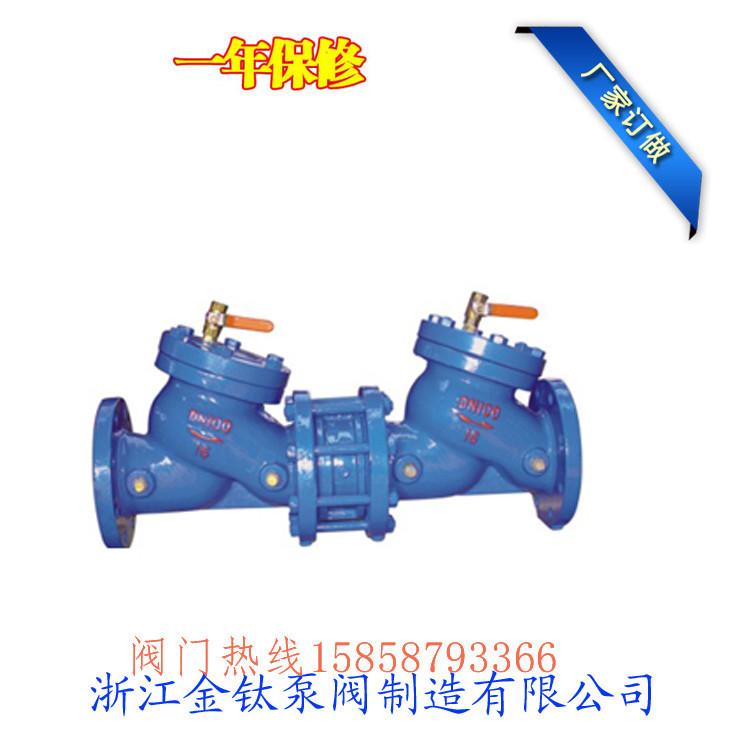 温州HS41X-16A防污隔断阀不锈钢安全型倒流防止器DN500工作原理