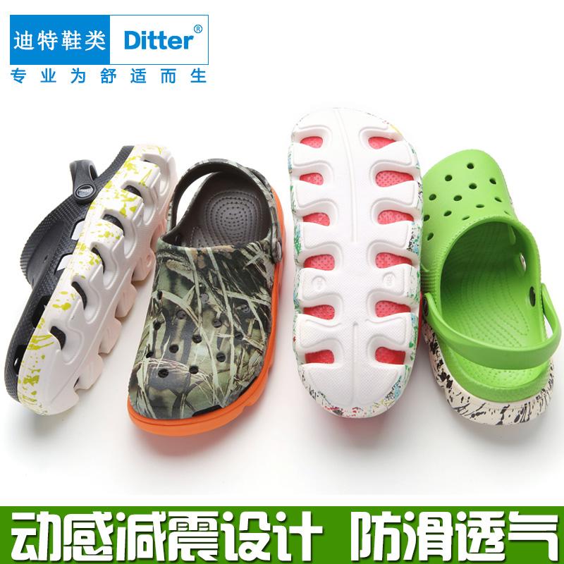 2017 新款花园鞋 DITTER新款迷彩动力迪特花园洞洞鞋男夏凉鞋户外防滑情侣沙滩拖鞋