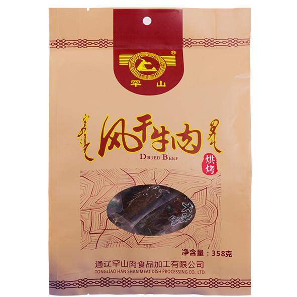 风干牛肉358g 新品 内蒙古特产牛肉干批发价格