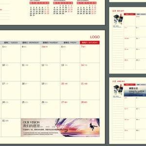 重庆涪陵图文店工作月历设计打印