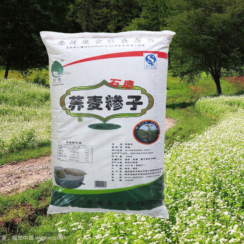 陜北特色產品靖邊縣紅盛小雜糧25kg健康營養美味蕎麥糝子