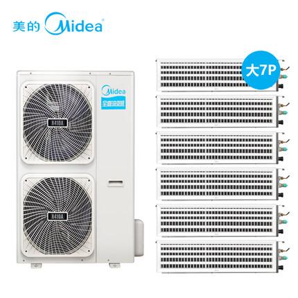 北京美的家用中央空调一拖四风管机美的一拖五多联机北京销售