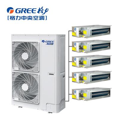 北京格力中央空调家用别墅GMV Star系列家庭风管机