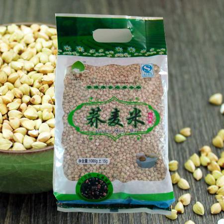陕北特色产品靖边县红盛小杂粮1kg健康营养美味荞麦米
