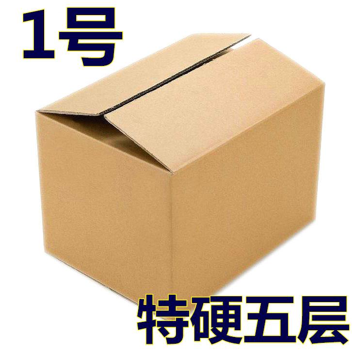 纸箱定制 物流包装 1号箱