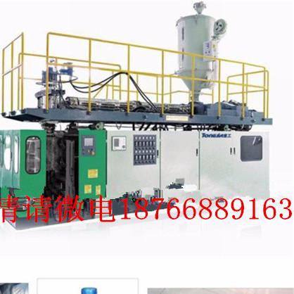 220L双环化工桶塑料吹塑设备