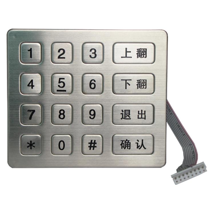 工業不銹鋼金屬數字小鍵盤 自助售貨機 自助售票機鍵盤 門禁鍵盤B713